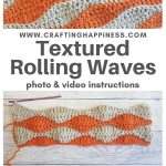 Textured Rolling Waves Stitch Easy For Beginners PINTEREST POSTER 4