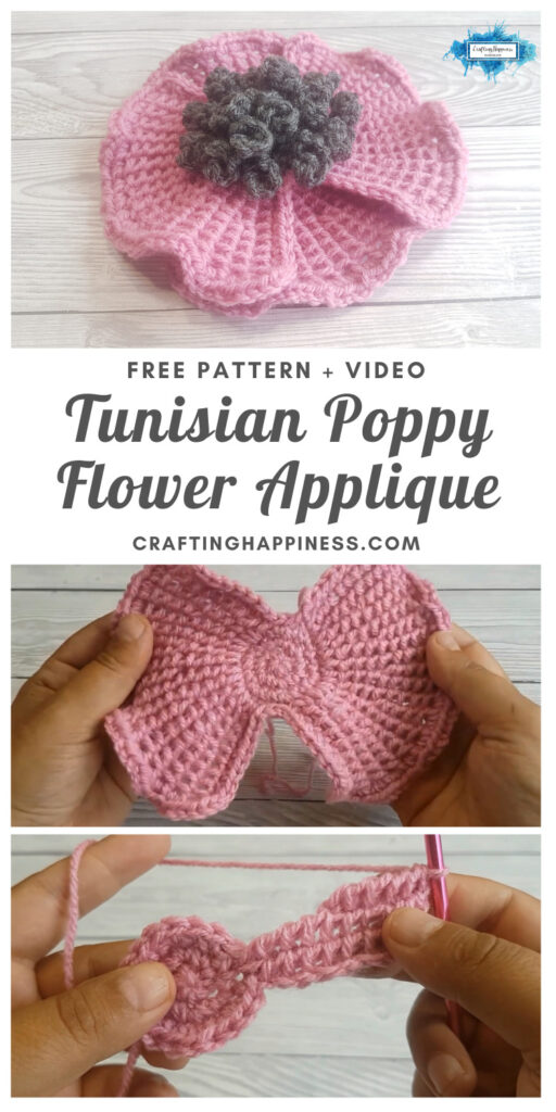 Crochet Tunisian Poppy Flower Applique by Crafting Happiness MAIN PINTEREST POSTER 1